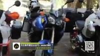 2012年 五款 大排 探险旅行摩托车对比测评(08)
