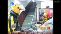 济南电视台《有么说么大社区》美团外卖小哥的速度与激情2017-02-25