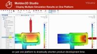 What's New in Moldex3D R15:更快速、更顺畅的模流分析