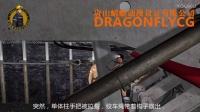 煤矿井下安全事故动画模拟