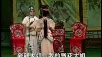 白字戏——王双福2 白字戏 第1张
