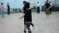 台湾伍玉华和罗达奇老师-恰恰教學7