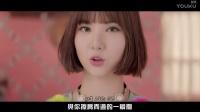 GFriend女团 - Fingertip_中韩字幕