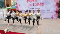 四川师范大学2017年女生节工学院啦啦队展示
