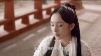 4.19-25集东华凤九CUT