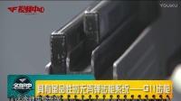 《CF名枪史》第56期:足以改变世界的革命——G11无壳弹步枪.