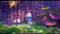 【口袋电影】《蓝精灵3寻找神秘村》片段遭遇食人花