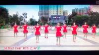 最新广场舞-轻歌漫舞-你不来我不老