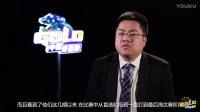 《中国好星际》导师采访