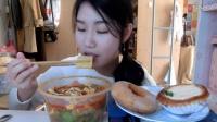 43.吃播 冒菜 甜甜圈 流心蓝莓奶酪包