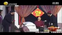 高清:赵本山小品《相亲2》(2012辽宁卫视春晚)qw0