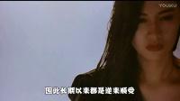 《妖兽都市》李嘉欣与黎明经典荧幕情侣片,满屏香艳
