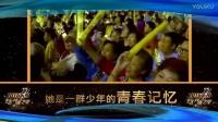 李宇春十年的努力终于获得回报,回顾十年里李宇春的艰苦心酸历程-头条视频