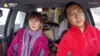 旅途久久第一季 独库公路第三弹--北疆,我们来了!