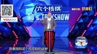 陈璐自曝购物糗事 身高不够闹笑话 170309