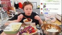 【韩国吃播】挑食的新姐吃播2篇