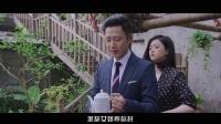 蒋欣高鑫组cp智斗张国立