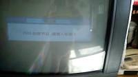 机顶盒加密节目