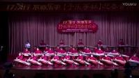 《大王叫我来巡山》 ~予乐筝社迎春音乐会(十五周年纪)