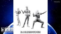 【玩家角度】读给你听!假面骑士传奇世代三骑士!HDM创绝!