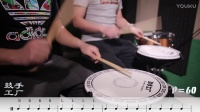 《一周基本功速成》第一课 单击 架子鼓教学 鼓手工厂出品