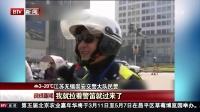 """晚间新闻报道20170310新闻万象·霸气 江苏:女子强行过马路 志愿者""""熊抱""""折返 高清"""