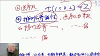 线性代数同步课程(非考研)1-2,n级排列
