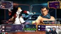 TEKKEN 7 FR 170304 Knee (Bob) vs Hao (Feng)