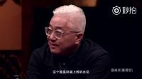 陈丹青窦文涛一帮不懂技术的人解读互联网时代,评论亮了!