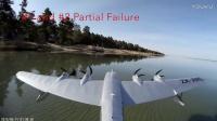 主备4螺旋桨 固定翼遥控飞机制作教程
