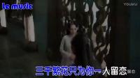 董贞 - 繁花  电视剧《三生三世十里桃花》插曲  正版吧MTV