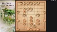 【无界象棋】对兵开局26回合黑方认输