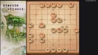 【无界象棋】中炮vs士角炮开局38回合红方认输