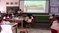 人教版初中地理八年级下册《干旱的宝地--塔里木盆地》教学视频-甘肃省(2014学年度初中地理部级优课评选入围作品)