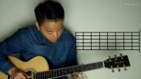【滑音练习】牧马人乐器基础吉他教学入门第十一课