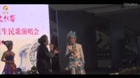 朗声僚:《对歌》-壮丽启程-广西壮族原生态民歌演唱会