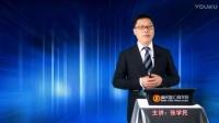 精益管理基础工具-5s实施与推行的方法第一讲