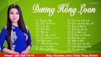 Dương Hồng Loan 2016 - LK Nhạc trữ tình quê hương Dương Hồng Loan hay