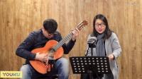 【郝浩涵梦工厂】【川海创意吉他馆】吉他弹唱 秋意浓(凯琳)
