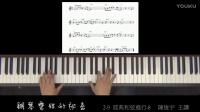 二胡十大名曲g调2陈俊宇乐理基础知识钢琴乐理的秘密3二胡教程ru如何自学二胡