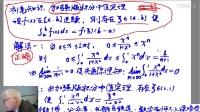 数学老师有话说32,一个问题提醒你对于参数要谨慎认识