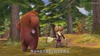 熊出没之秋日团团转 - 第2集