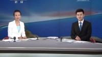 中国中央电视台新闻频道朝闻天下栏目片尾28秒