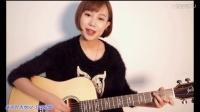 贵阳版《赵雷-成都》朱丽叶吉他弹唱