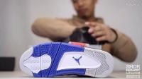 Air Jordan 4 Retro Motorsports AJ4 白蓝 实物细节近赏