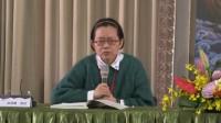 华严学国际论坛(大华严寺)20170310-01_直播