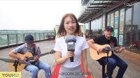 【郝浩涵梦工厂】吉他弹唱 星晴(依依、雷震)