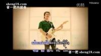 【傣好听】傣族歌曲-仔汉亮 最喜欢的歌手和歌曲 没有之一