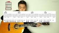 吉他弹唱教学【安静-周杰伦】牧马人乐器出品