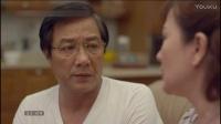 越南微电影:青春年华(第二辑第三十五集)Tuổi Thanh Xuân 2 (Tập 35)